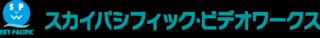 ロゴ カラー横なが.png